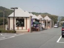 道の駅あいお.jpg